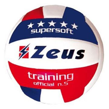 Picture of Volley Soft Touch Training Ball